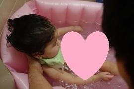 あおいとベビーバス2歳7か月