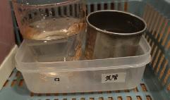 吸引機の水