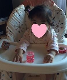 トッターにのったあおい1歳11か月 - コピー