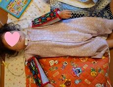 胃ろうオペ後固定2歳7か月