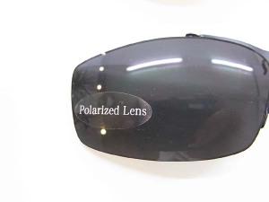 ただのクリップオンだと思ってないでしょうねぇ~~~???これは機能性も備えてしまった『偏光レンズ』のクリップオンだったんです!