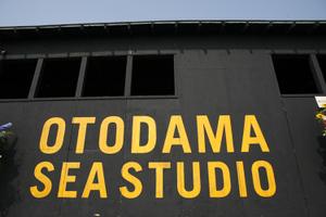 OTODAMA SEA STUDIO、まさしく海のライブ会場です♪