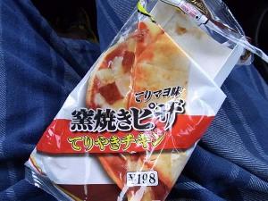 この値段にしてこの美味さは驚きましたっ!!!セブンイレブンなかなかやりおるなっ!!!