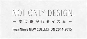 NOT ONLY DESIGN~受け継がれるイムズ~フォーナインズ2014-2015最新作入荷スタート☆