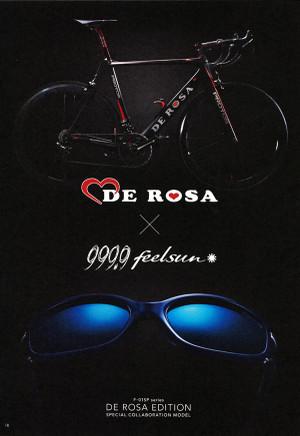日本『フォーナインズ』×イタリア『デローザ』最強のサングラス♪掛けやすさの快適性と見やすさの機能性がギッシリ☆