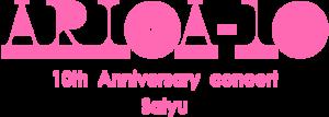 Salyu記念すべき10周年記念特別ライブ『ARIGA-10』最高♪