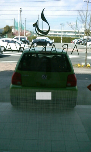 Volkswagenlupo002