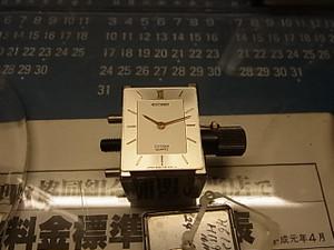SEIKOの古い2針の腕時計♪