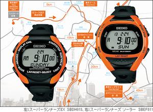 2013年東京マラソン限定モデルセイコースーパーランナーズSBEF011&SBDH013