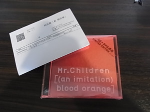 [(an imitation) blood orange]MR.CHILDREN