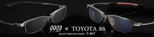999,9フォーナインズとTOYOTAトヨタ86(はちろく)が異色のコラボレーションモデルS-86Tを開発♪