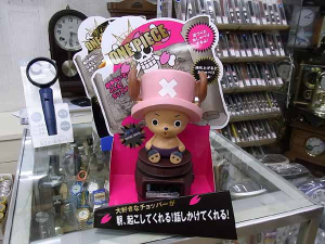 ONE PIECE(ワンピース)トニー・トニー・チョッパーの目覚まし時計☆