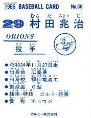198636d