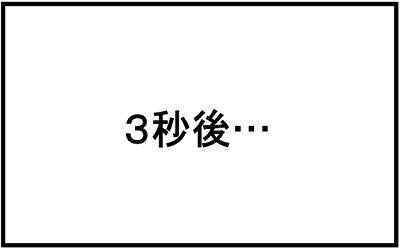 4koma16-3.jpg