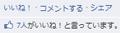 facebook-02.jpg