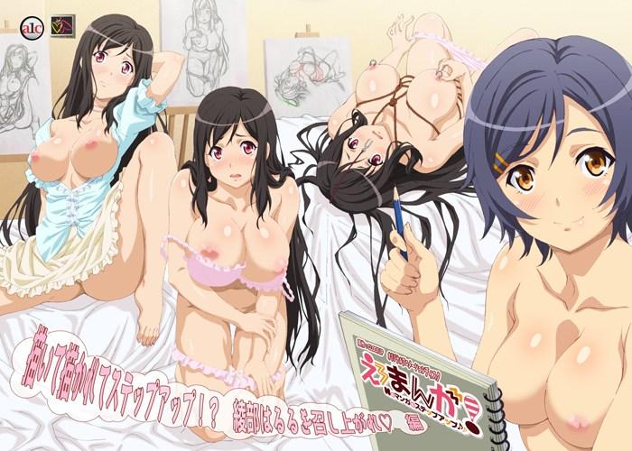 【日本のエロアニメ】えろまんが! Hもマンガもステップアップ♪ ~全てはエロ漫画の為に~