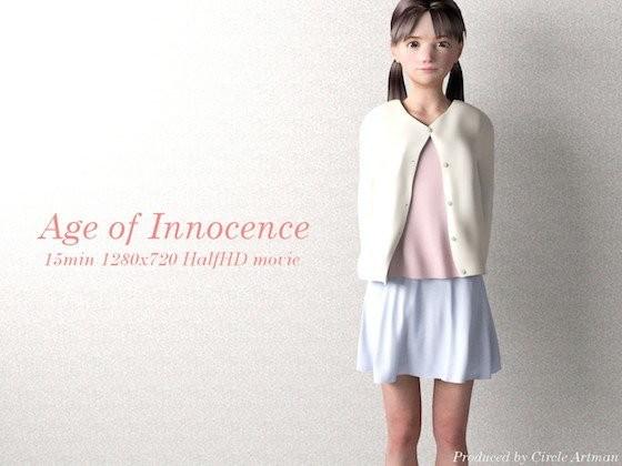 【3dアニメ 無料アニメ】Age of Innocence~お尻が私の性感帯~