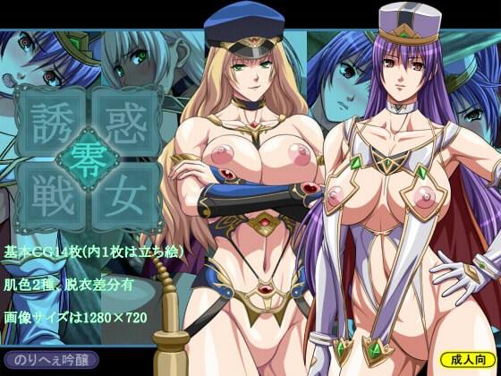 【乳房アニメ】誘惑戦女零~実践訓練を開始します~
