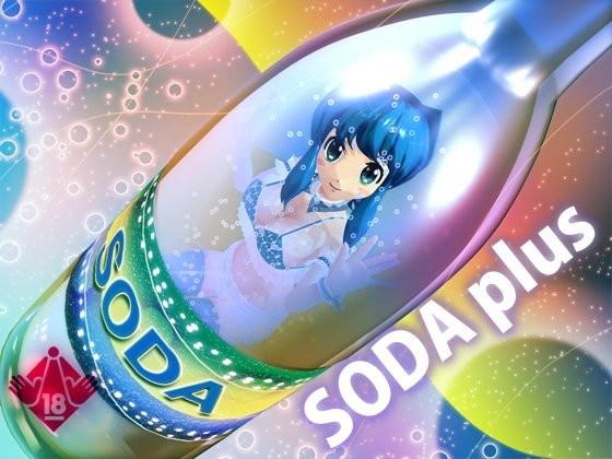 【sokuhame_0708】SODA plus~シュワシュワエッチ~