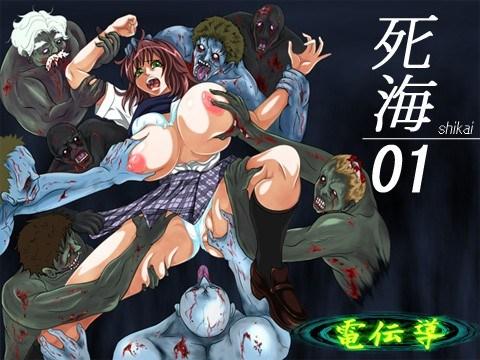 【ホラーエロアニメ】死海 01 世界が腐り果てるまで・・・。