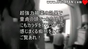 【媚薬 キメセク動画】媚薬を盛られてアソコが疼きお漏らしが止まらない三十路の人妻さんの濡れ濡れ性交渉!