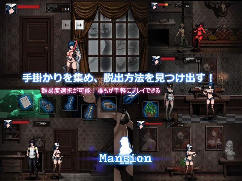 【触手 搾乳 アニメ】Mansion~脱出するしか方法ない~