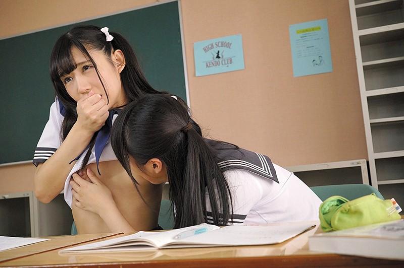 【女子校生レズ】学校こっそりレズえっち ~私が愛したのは同じ部活の女性でした~星奈あい 愛里るい