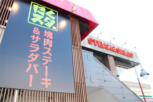 001lワタミ_