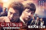 main_crisis