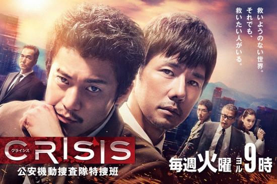 main_crisis_