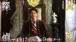1181285_97_0_large kizoku
