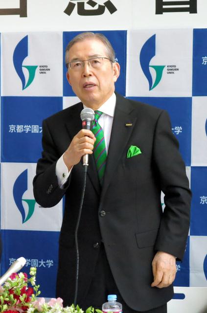 20170420-00000052-asahi-000-6-view.jpg
