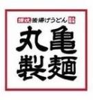 丸亀製麺_ロゴ