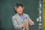 news_xlarge_0512_shiku_002__