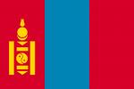 モンゴル 国旗