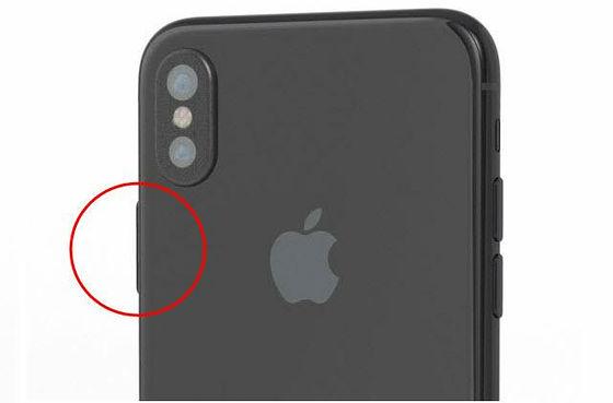 04_m iPhone8