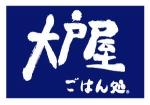 大戸屋 ロゴ