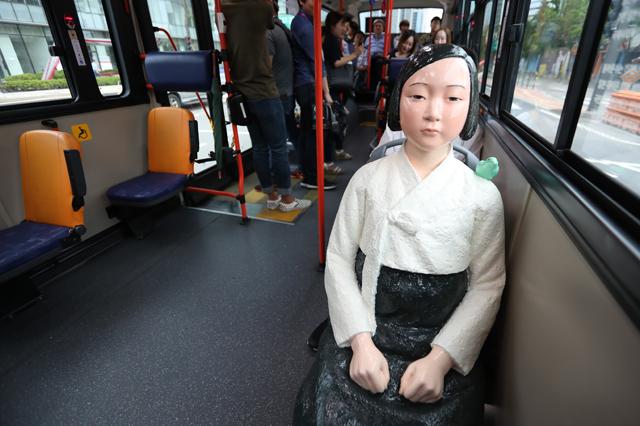 001-31 韓国