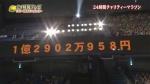 02-724時間テレビ_
