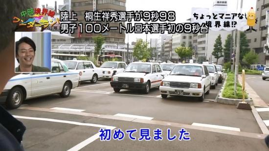 7060494618363_.jpg