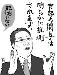 9___maekawa.jpg