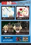 dessert____.jpg