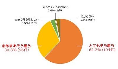 hoikushi____.jpg