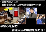 l_kf_renho_01_.jpg