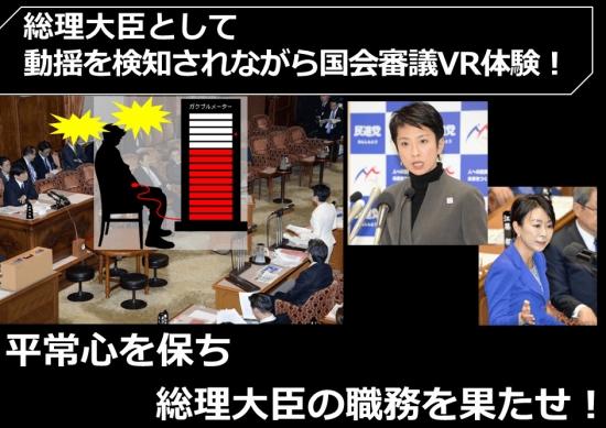 l_kf_renho_01.jpg