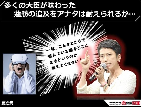 l_kf_renho_02.jpg