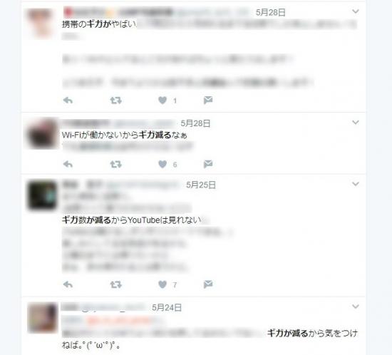 l_ky_GB-01.jpg