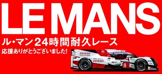 main_170519_02_pc.jpg
