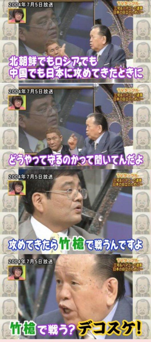 morinagatakeyari.jpg