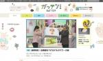 news_20170224200045-thumb-645xauto-106538.jpg